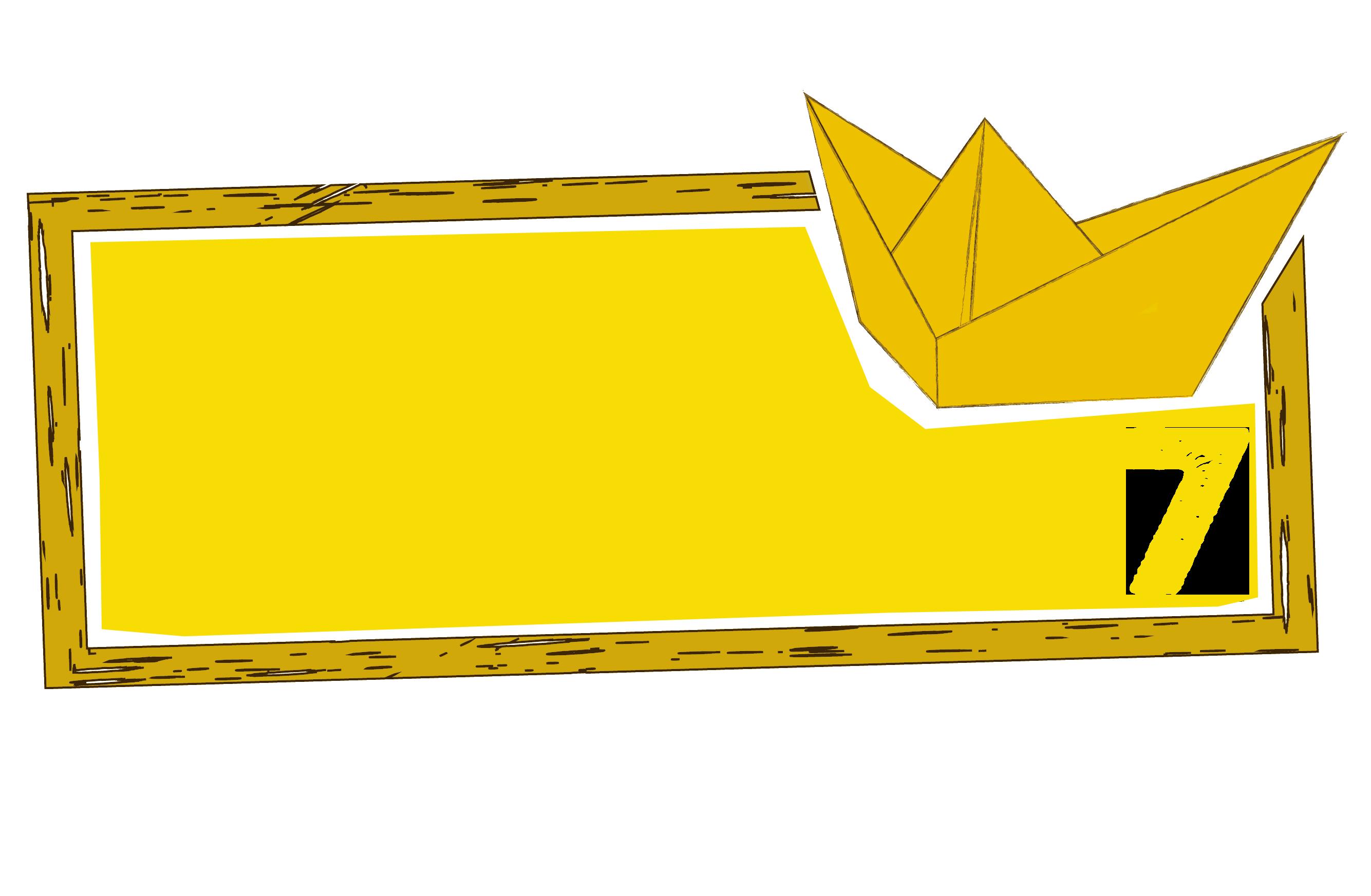Boatmania '17